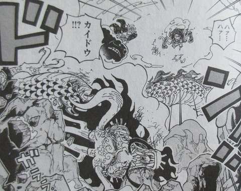 ONE PIECE 99巻 感想 ネタバレ 66