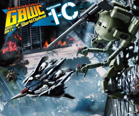 GBWC1-C (1)