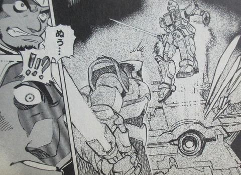 機動戦士ガンダム戦記 Lost War Chronicles 1巻 感想 60