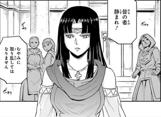 機動戦士MOONガンダム 第1話 (25)