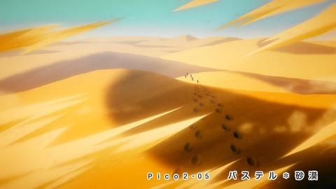 BanG Dream ガルパピコ大盛 第5話 感想 00322
