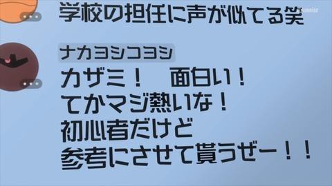 ガンダムビルドダイバーズReRISE 第23話 感想 00516