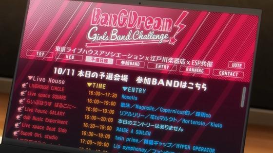 BanG Dream! 3期 3話 感想 00068