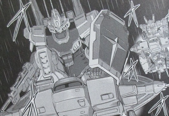 機動戦士ムーンガンダム 5巻 感想 00102