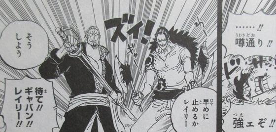 ONE PIECE 96巻 感想 00020