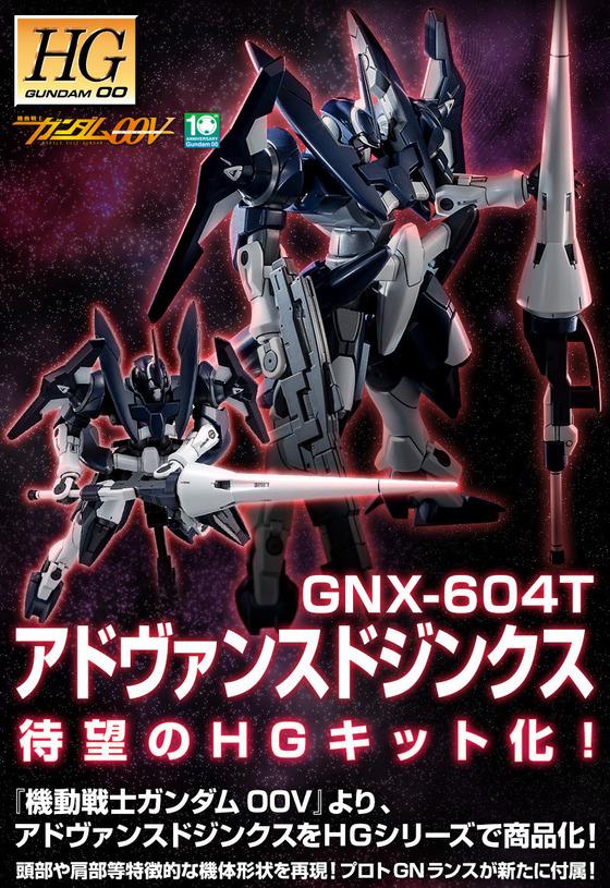 20180207_hg_advanced_gnx_02