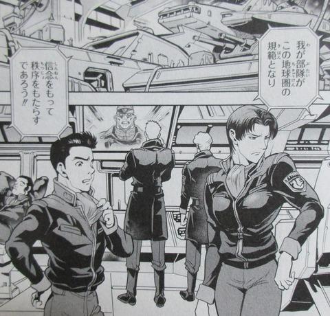ガンダム0083 REBELLION 16巻 最終回 感想 68