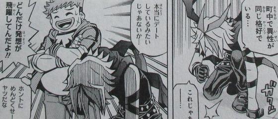 遊戯王OCGストラクチャーズ 1巻 感想 00065