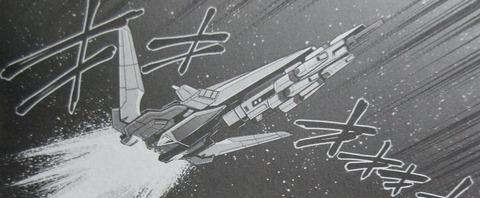 ガンダムF90FF 3巻 感想 45