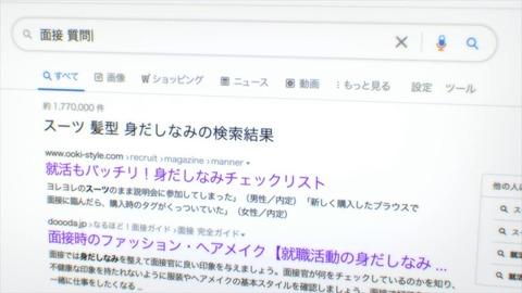 SSSS.DYNAZENON 第11話 感想 ネタバレ 546