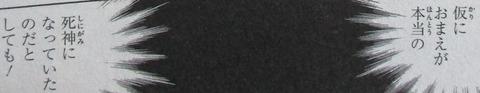 クロスボーン・ガンダム DUST 13巻 最終回 感想 ネタバレ 68