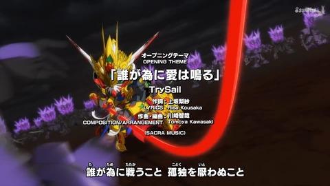 SDガンダムワールドヒーローズ 第1話 感想 ネタバレ 133