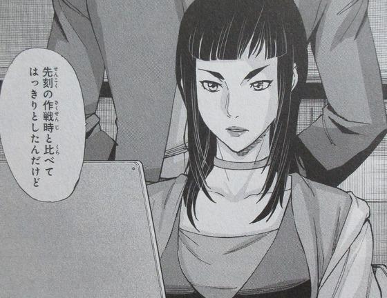 機動戦士ガンダムNT 3巻 感想 00025