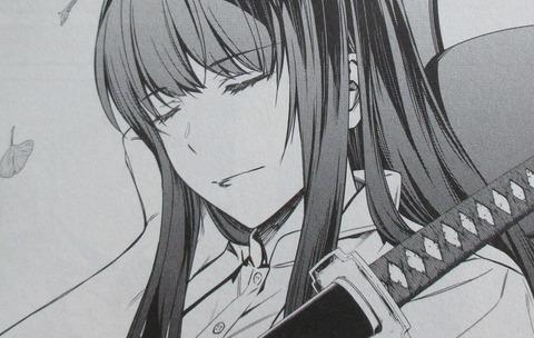 君 死ニタマフ事ナカレ 10巻 最終回 感想