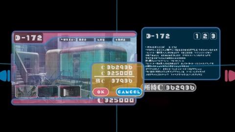 デカダンス 第3話 感想 01139