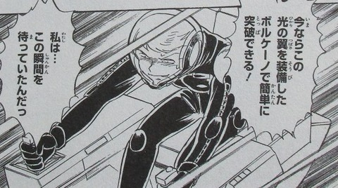 クロスボーン・ガンダム DUST 13巻 最終回 感想 ネタバレ 19