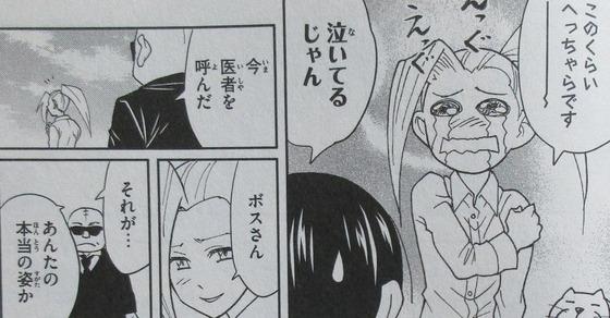 マテリアル・パズル 神無き世界の魔法使い 5巻 感想 00050