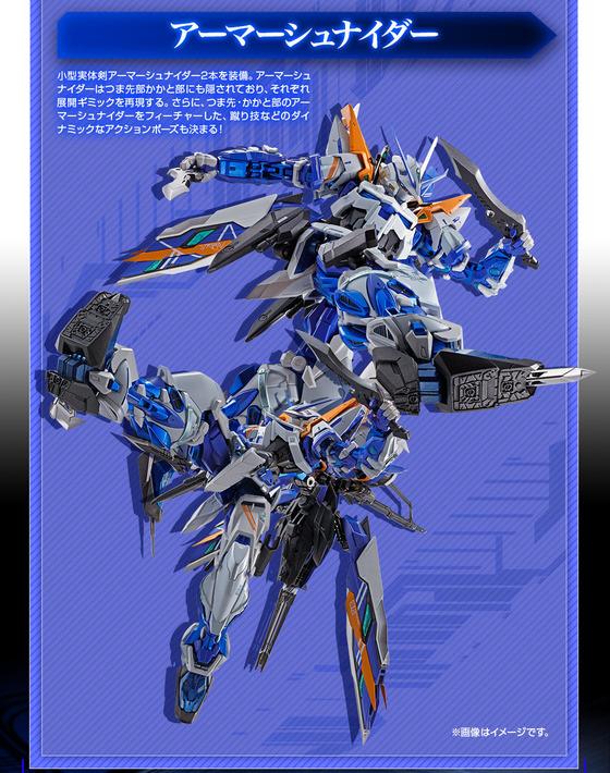 mb_blueframe_asv_web_06