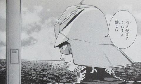 ジョニー・ライデンの帰還 21巻 感想 19