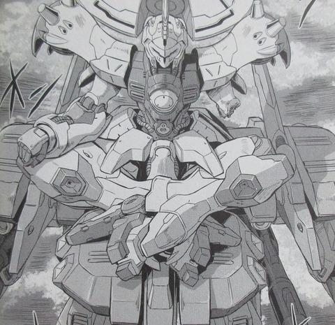 機動戦士ムーンガンダム 7巻 感想 ネタバレ 33