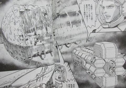機動戦士ガンダム サンダーボルト 17巻 感想 51