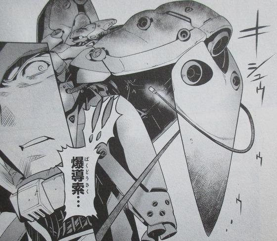 ガンダム0083 REBELLION 14巻 感想 00048