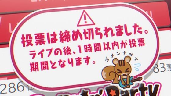 BanG Dream! 3期 4話 感想 00134