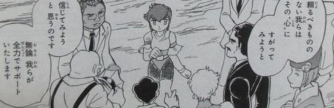 クロスボーン・ガンダム DUST 13巻 最終回 感想 ネタバレ 88
