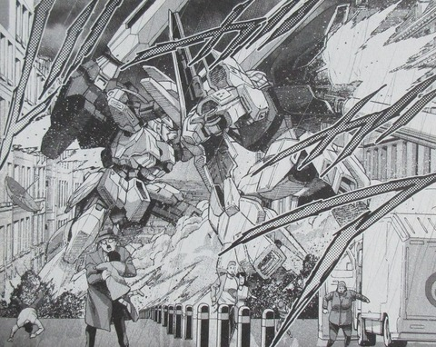 機動戦士ガンダムNT 4巻 感想 34