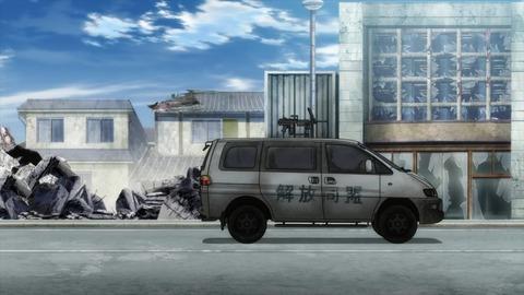 ゲッターロボ アーク 第1話 感想 0414