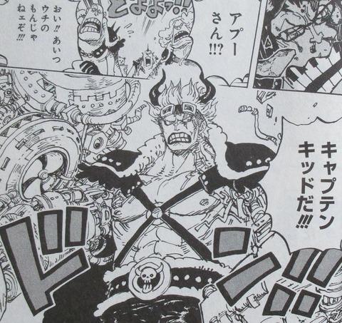ONE PIECE 97巻 感想 00064