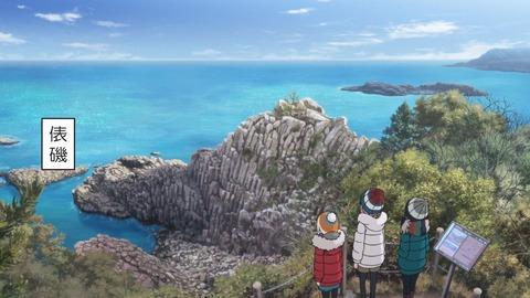 ゆるキャン 2期 第10話 感想 0957