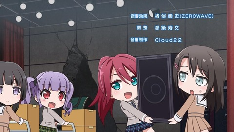 BanG Dream!ガルパピコ大盛 第26話 感想 099