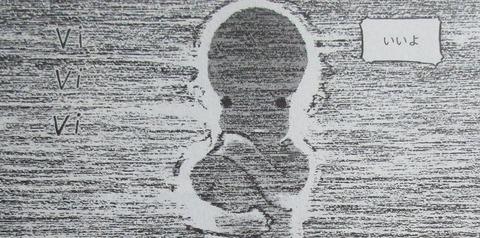 ガンダム 新ジオンの再興 レムナント・ワン 1巻 感想 64