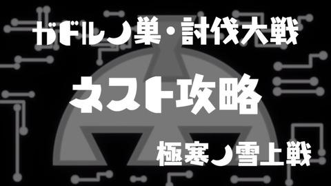 デカダンス 第4話 感想 00519
