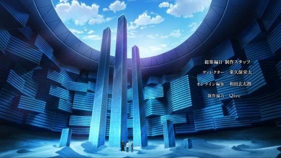 Fate Grand Order Ep7 絶対魔獣戦線バビロニア 総集編2 感想 01047