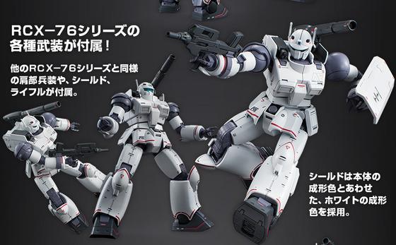20170315_hg_guncannon_rollout_05