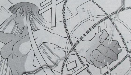 スーパーロボット大戦OG RoA BAD BEAT BUNKER 6巻 感想 00023