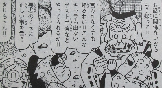 落第忍者乱太郎 65巻 感想【最終回】00026