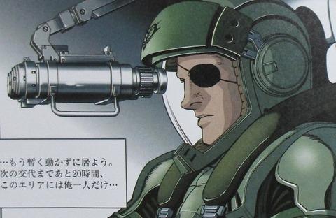 ガンダム サンダーボルト外伝 4巻 感想 00053