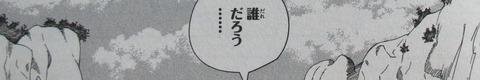 マテリアル・パズル 神無き世界の魔法使い 6巻 感想 34