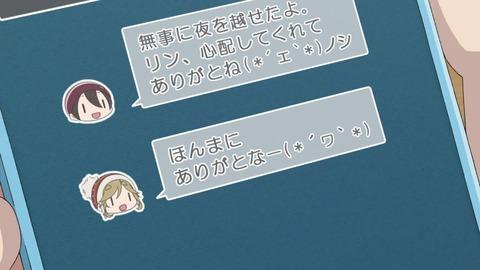 ゆるキャン 2期 第6話 感想 1527
