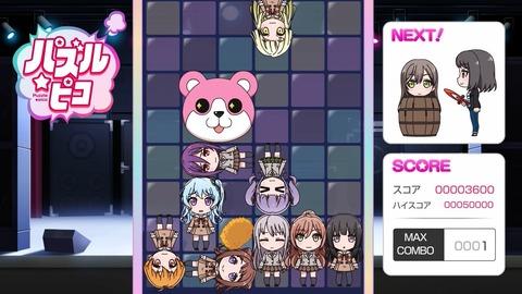 BanG Dream!ガルパピコ大盛 第9話 感想 00063