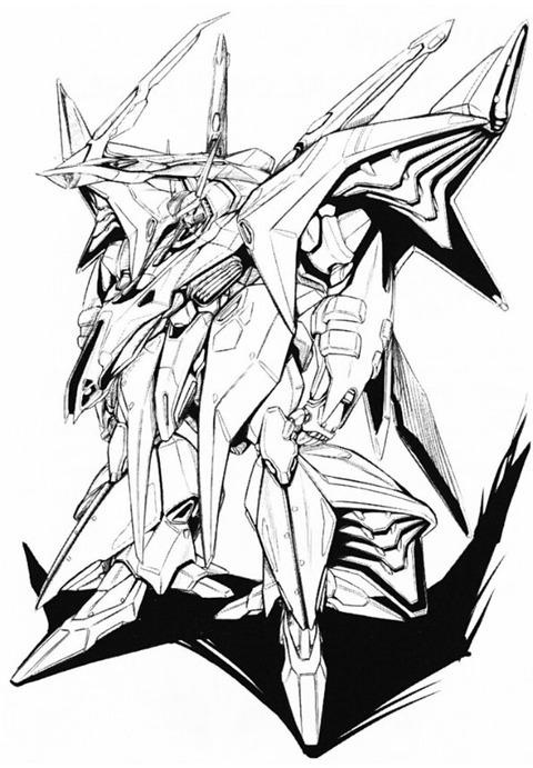 機動戦士ガンダム 閃光のハサウェイ 上巻 感想 ネタバレ 3