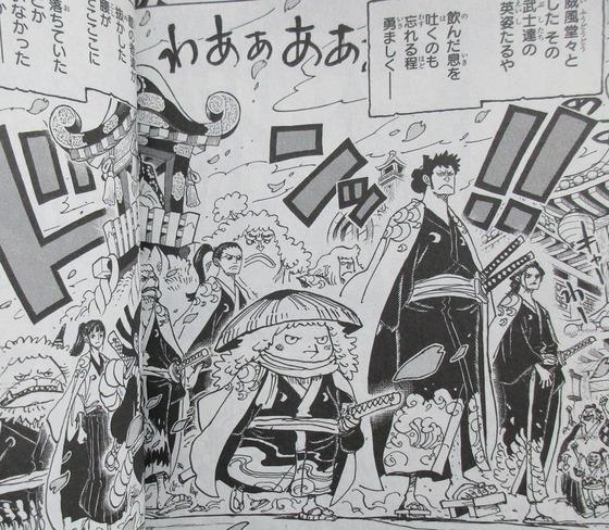ONE PIECE 95巻 感想 00044