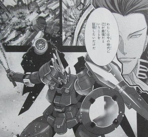 ガンダムW G-UNIT オペレーション・ガリアレスト 4巻 感想 84
