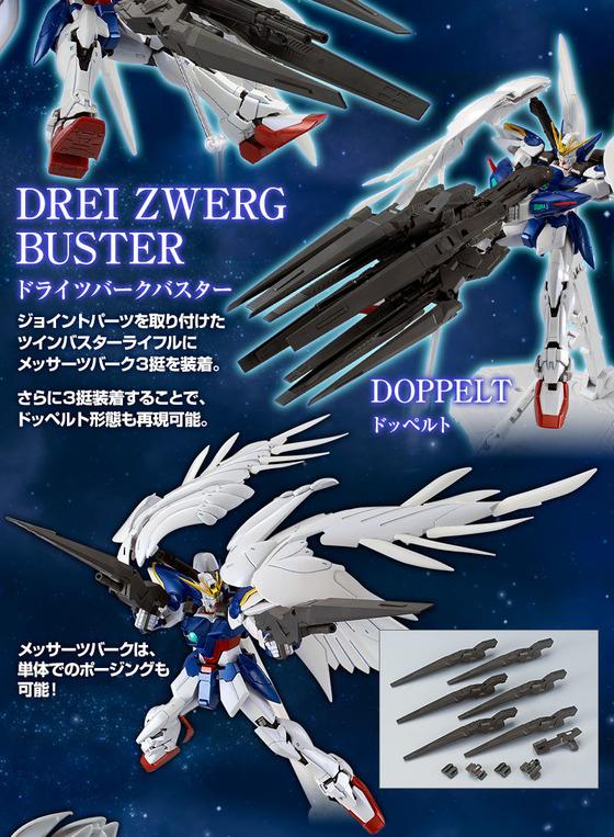20171031_wing_gundam_zero_ew_04