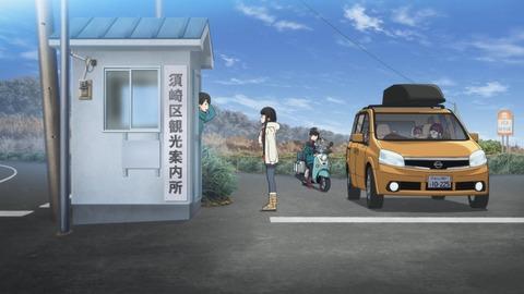 ゆるキャン 2期 第10話 感想 0904