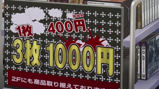 00040