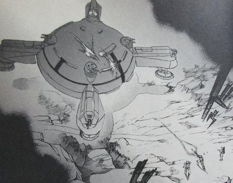 機動戦士ガンダム戦記 Lost War Chronicles 1巻 感想 79